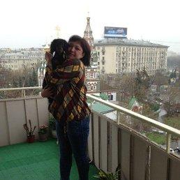 Оксана, 46 лет, Куровское