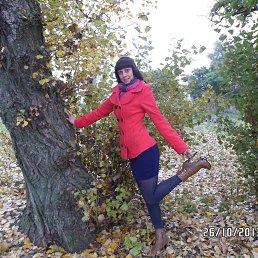 Татьяна, 38 лет, Угледар