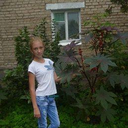 лена, 20 лет, Углич