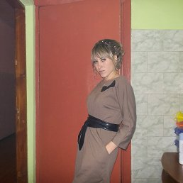 Кристина, 28 лет, Чаплыгин