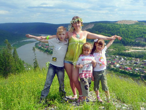 Фото - Моя семья: : Я и мои дети на пикнике ! - светик, 37 лет, Пермь