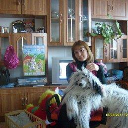 Светлана, , Любовь