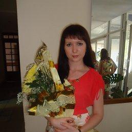 Лиля, 29 лет, Похвистнево