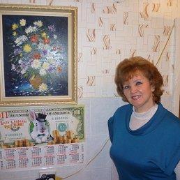 Аниса, , Азнакаево