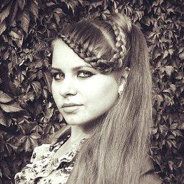 Ann, 28 лет, Тирасполь