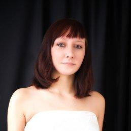 Юля, 26 лет, Омутнинск