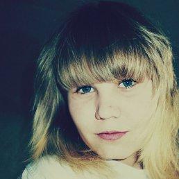 Катерина, 25 лет, Сатка