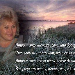 Таня(Набока), 55 лет, Краснокутск
