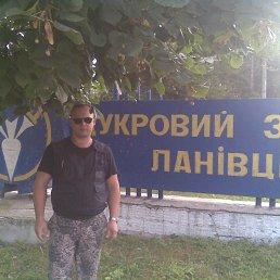Степан, 36 лет, Хоростков
