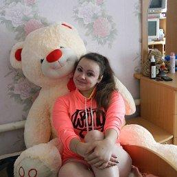 Анастасия, 24 года, Новозыбков