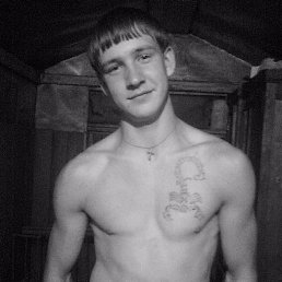 Вадим, 27 лет, Петухово