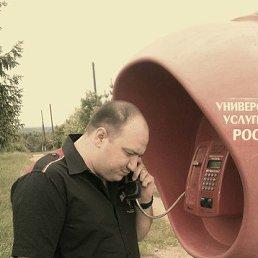 Аслан Маремуков, 36 лет, Киров