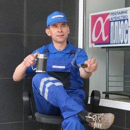 Павел, 56 лет, Звенигородка