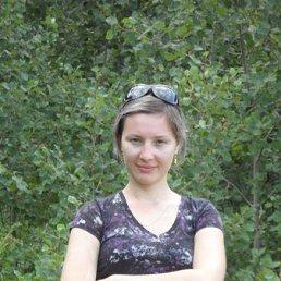 арсений, 36 лет, Улан-Удэ
