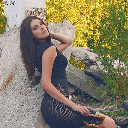 Елена, 28 лет, Жигулевск