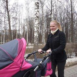 Татьяна, 36 лет, Берислав