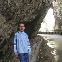 Дима, 18 лет, Солнечная Долина