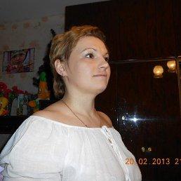 Валентина, 37 лет, Камень-Каширский