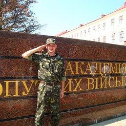 Андрій, 30 лет, Яворов