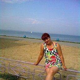 Марина, 45 лет, Касли