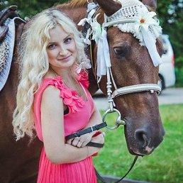 Анастасия, 26 лет, Иваново