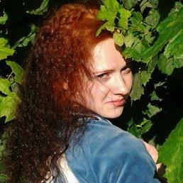 Зорина, 29 лет, Малин