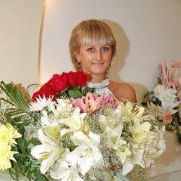 Мария, 29 лет, Ленинск