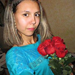 Катюша, Михайловка, 25 лет