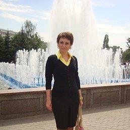 Ольга, Москва