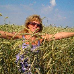 Ольга, 57 лет, Трехгорный