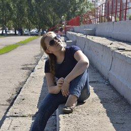 Раиса, 26 лет, Нефтегорск