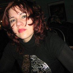 Наталья, 43 года, Верхнеднепровский