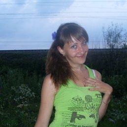 Таня, 29 лет, Курчатов