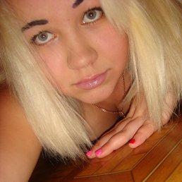 кристина, 26 лет, Сальск
