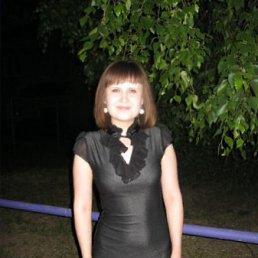 Ландыш Салахова, 30 лет, Азнакаево