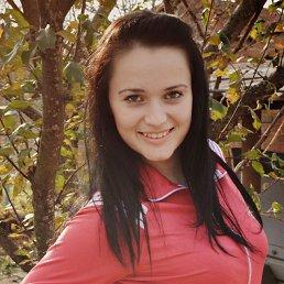 Ольга, , Ананьев