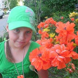 дарина, 17 лет, Любань