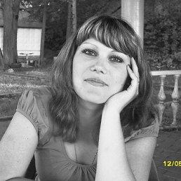 Наталья, 37 лет, Бронницы