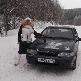 Людмила, 57 лет, Краснозаводск