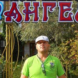 Игорь, 45 лет, Кодыма