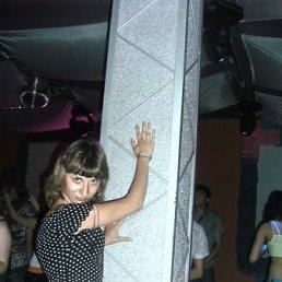 Ольга, 32 года, Новозавидовский