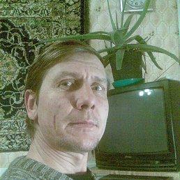 СЕРГЕЙ, 45 лет, Новый Некоуз
