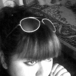 Юлия, 29 лет, Сахалин