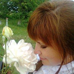 Танечка, 26 лет, Горохов