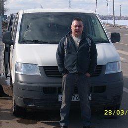 Александр( НЕ ГОЛОСУЮ), 51 год, Пестово