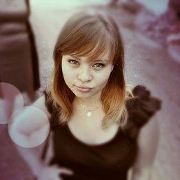 Таня:), 23 года, Верхняя Тура