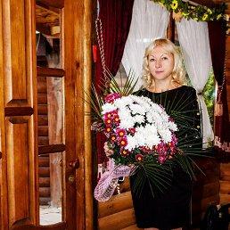 Любовь, , Переяслав-Хмельницкий