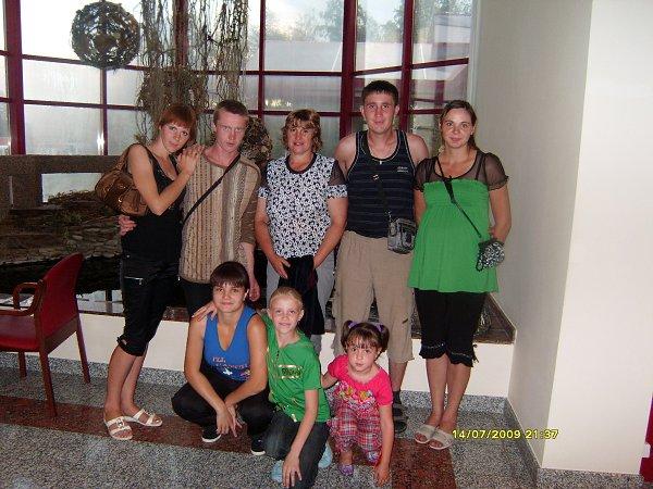 Фото - Моя семья: : жена брата, брат, мама, брат, жена брата, Я, двоюродная сестрёнка, племянница. - Татьяна Кинёва, 31 год, Костанай