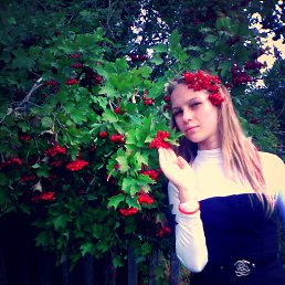 настя, 19 лет, Куса
