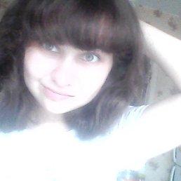 Юличка, 24 года, Касли